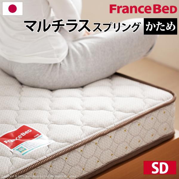 フランスベッド セミダブル マットレス マルチラススーパースプリングマットレス セミダブル マットレスのみ ベッド マットレス スプリング 国産 日本製 61400108