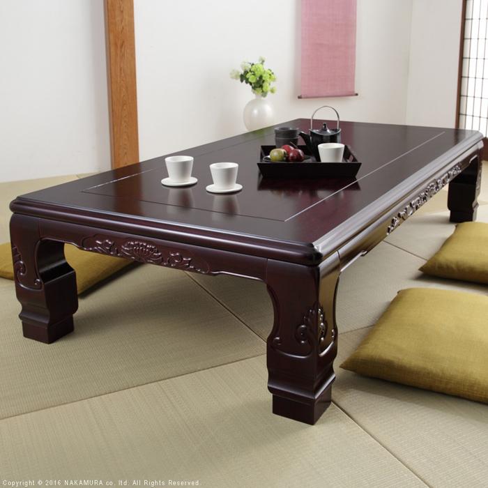 ナカムラ 和調継脚こたつ 180×90cm 家具調 長方形 (紫檀調) 11100344st