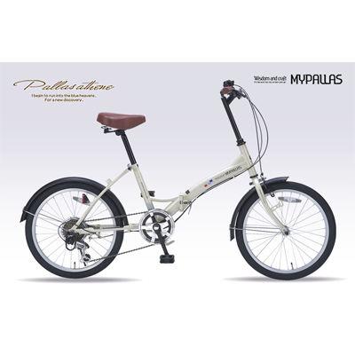 マイパラス 折畳自転車20・6SP M-209-IV【納期目安:05/下旬入荷予定】