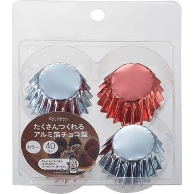 貝印 チョコレート 型 アルミチョコ型 カラー 40枚入 kai House SELECT DL-6185【120個セット】 4901601299205【納期目安:1週間】