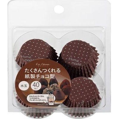 貝印 チョコレート 型 紙製チョコ型 水玉 40枚入 kai House SELECT DL-6186【120個セット】 4901601299212【納期目安:1週間】