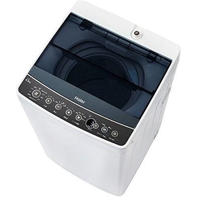 ハイアール 「しわケア」脱水でアイロン時間と手間を短縮できる! 4.5kg自動洗濯機(ブラック) JW-C45A-K【納期目安:2週間】