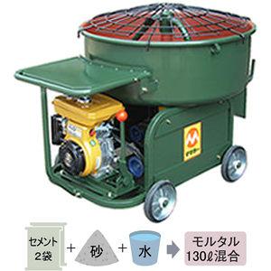 マゼラー エンジンミキサーPM-40E PM-40E