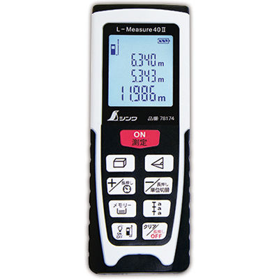 シンワ測定 レーザー距離計L-Measure40尺相当表示機能付 78174