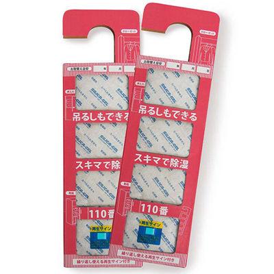 富士パックス販売 吊るしもできる スキマで除湿110番 【60個セット】 h768