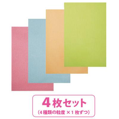 富士パックス販売 ピカピカ耐水ネット110番 【200個セット】 h766