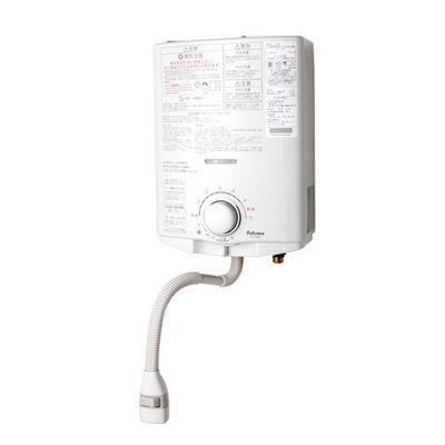 【あす楽対応_関東】パロマ 小型湯沸器(元止式)(都市ガスタイプ(12A.13A)) PH-5BV_13A