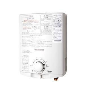 パロマ 小型湯沸器(先止式)(プロパンガスタイプ(LP)) PH-5FV_LP