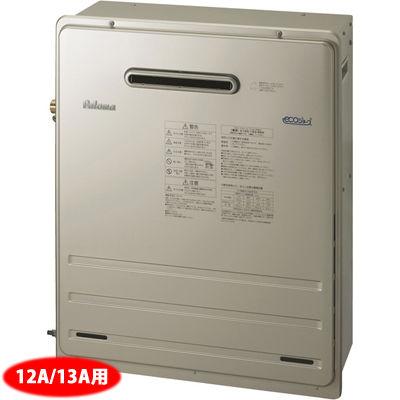 パロマ ガス風呂給湯器 エコジョーズ(都市ガス用) FH-E167ARL-13A