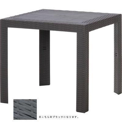 不二貿易 ステラ テーブル 80角 ブラック 11236