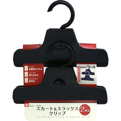 レック スカートスラックスクリップ2個組 O-400【80個セット】 4903320360099【納期目安:1週間】