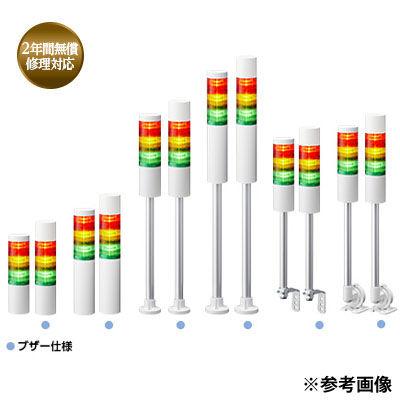 パトライト LED積層信号灯 LR6-102QJBW-R【納期目安:3週間】