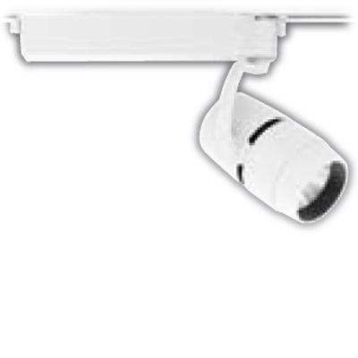遠藤照明 LEDZ ARCHI series スポットライト ERS5136W