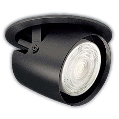 遠藤照明 LEDZ ARCHI series ダウンスポットライト ERD5518B