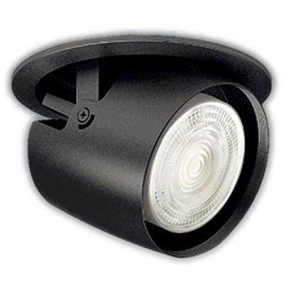 遠藤照明 LEDZ ARCHI series ダウンスポットライト ERD5521B