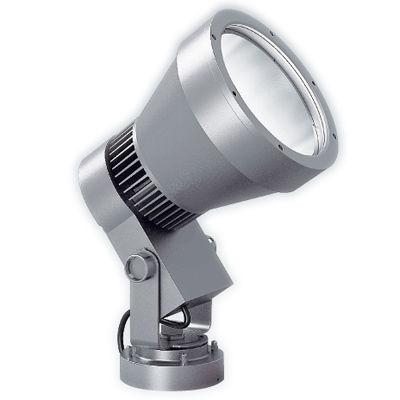 遠藤照明 LEDZ ARCHI series アウトドアスポットライト ERS4133S