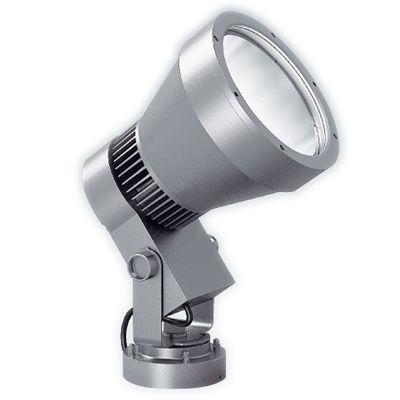 遠藤照明 LEDZ ARCHI series アウトドアスポットライト ERS4123S