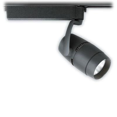 遠藤照明 LEDZ ARCHI series スポットライト ERS5134B