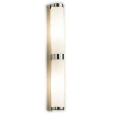 遠藤照明 ブラケットライト〈LEDランプ付〉 ERB6420M