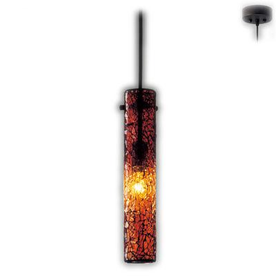 遠藤照明 ペンダントライト〈LEDランプ付〉 ERP7176U
