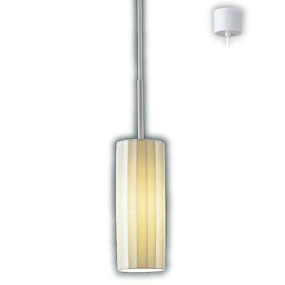 遠藤照明 ペンダントライト〈LEDランプ付〉 ERP7139M