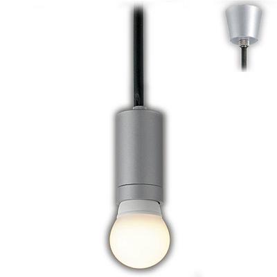 遠藤照明 ペンダントライト〈LEDランプ別売〉 ERP7125S