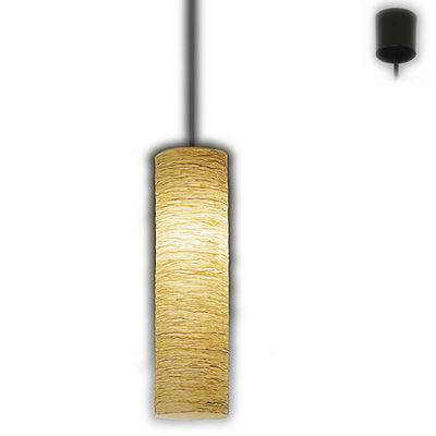 遠藤照明 和風照明〈LEDランプ付〉 ERP7119N