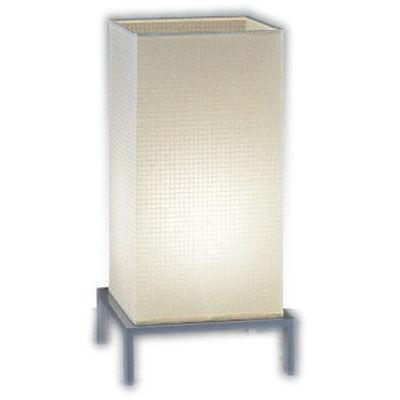 遠藤照明 スタンドライト〈LEDランプ付〉 XRF3028S