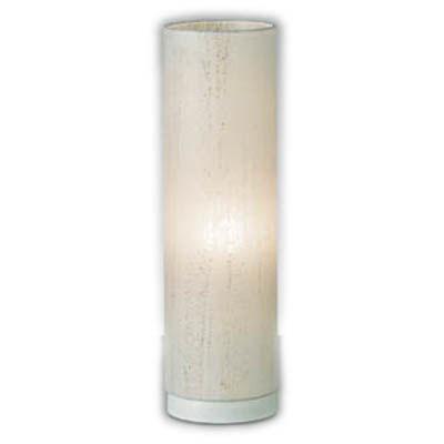 遠藤照明 スタンドライト〈LEDランプ付〉 XRF3036W
