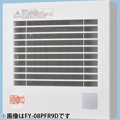 パナソニック パイプファン角形フィルタールーバー 自動運転形〈人感センサー〉 適用パイプ径:φ100mm 速結端子付 FY-08PFRY9VD
