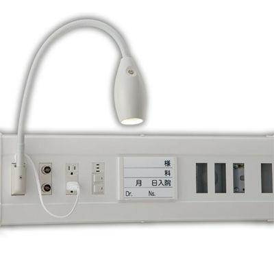 東芝 LED屋内照明器具ベッド灯 LEDA-21001W-LS1