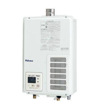 パロマ 10号 給湯専用 屋内設置式強制排気(FE用)ガス給湯器(LPガス) PH-103EWFS_LP