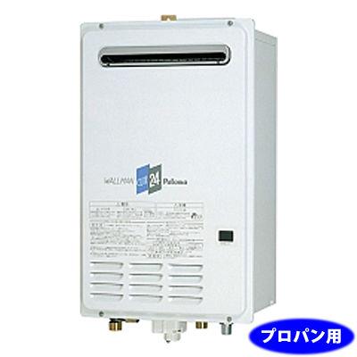 パロマ 24号 給湯専用 屋外壁掛型 ガス給湯器 (LPガス) PH-241CWG-LP