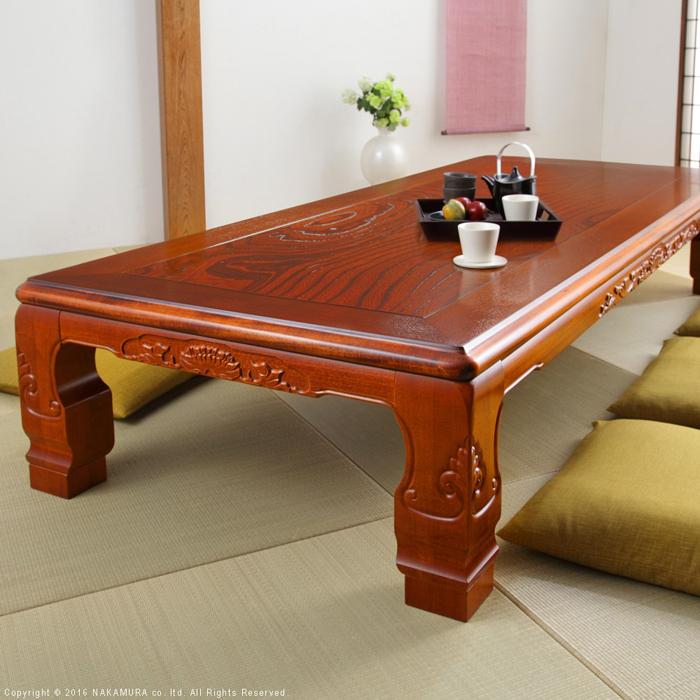 ナカムラ 家具調 長方形 和調継脚こたつ 210x90cm (ケヤキ) 11100345ky