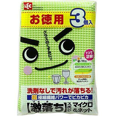 レック 激落ちスポンジマイクロ&ネット お徳用3個入り S-703【42個セット】 4903320580343