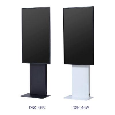 SDS エス・ディ・エス 壁寄せデジタルサイネージスタンド黒 DSK-55B
