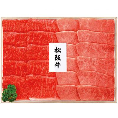 その他 松阪牛焼肉用 2404701