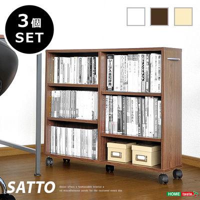 ホームテイスト 隙間収納家具【SATTO】3個セット (ダークブラウン) ET-26CW-3SET-DBR