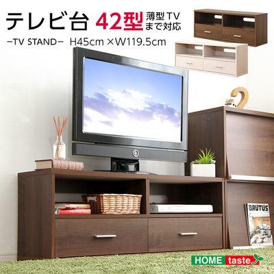 ホームテイスト 収納家具【DEALS-ディールズ-】テレビ台 (ホワイトオーク) DSP-TV120-WOK