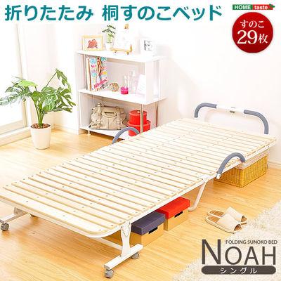 ホームテイスト 折りたたみすのこベッド 【NOAH -ノア-】 シングル (グレー) BD30-74-GY