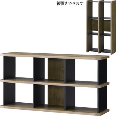 朝日木材加工 アルティファ シェルフ1260 ATC-1260SH
