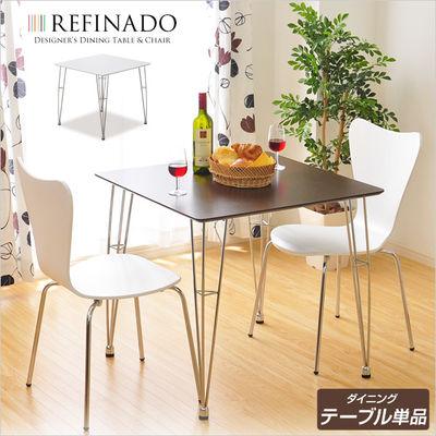 ホームテイスト カジュアルモダンダイニングテーブル【-Refinado-レフィナード】(テーブル単品) (ホワイト) SVT75