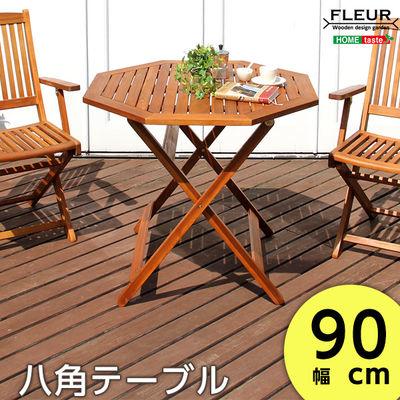 ホームテイスト アジアン カフェ風 テラス 【FLEURシリーズ】八角テーブル 90cm (ブラウン) SH-05-81061