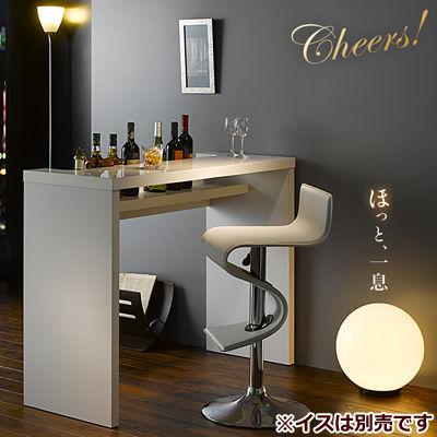 高梨産業 カウンターテーブル(ホワイト) RD-T8630