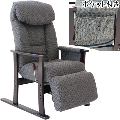 ヤマソロ フットレスト付高座椅子【梢】(こずえ)色:グレー 83-835