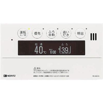 ノーリツ(NORITZ) 高機能ドットマトリクスリモコン浴室リモコン RC-9001S