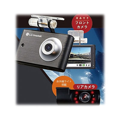 INBYTE 2カメラ別式ドライブレコーダー LGD-IR100