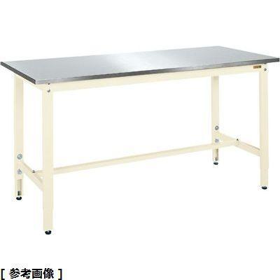 サカエ 軽量高さ調整作業台TKK8タイプ(ステンレスカブセ天板仕様) TKK8-096SU3NI