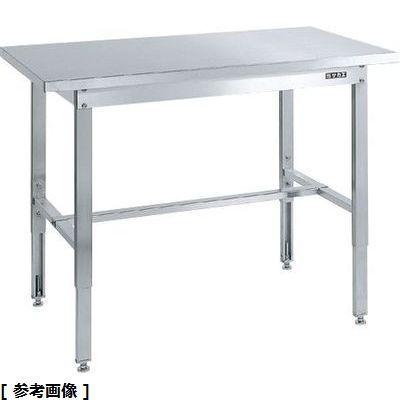 サカエ ステンレス高さ調整作業台(ステンレスカブセ天板仕様) SUT4-096PC