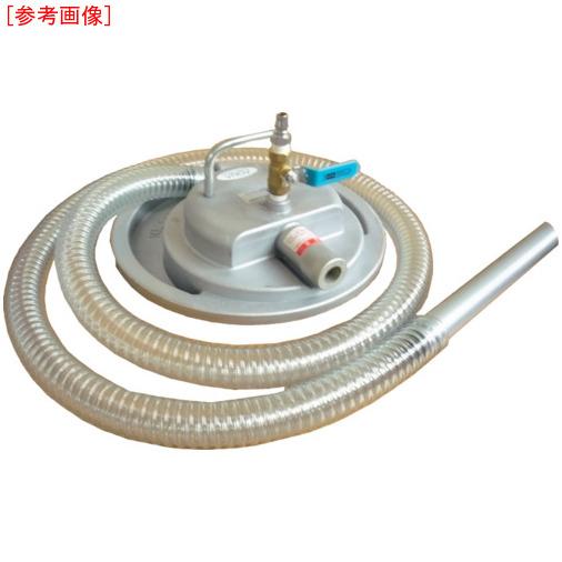 アクアシステム アクアシステム エア式掃除機 乾湿両用クリーナー(オープンペール缶用) APPQO550S